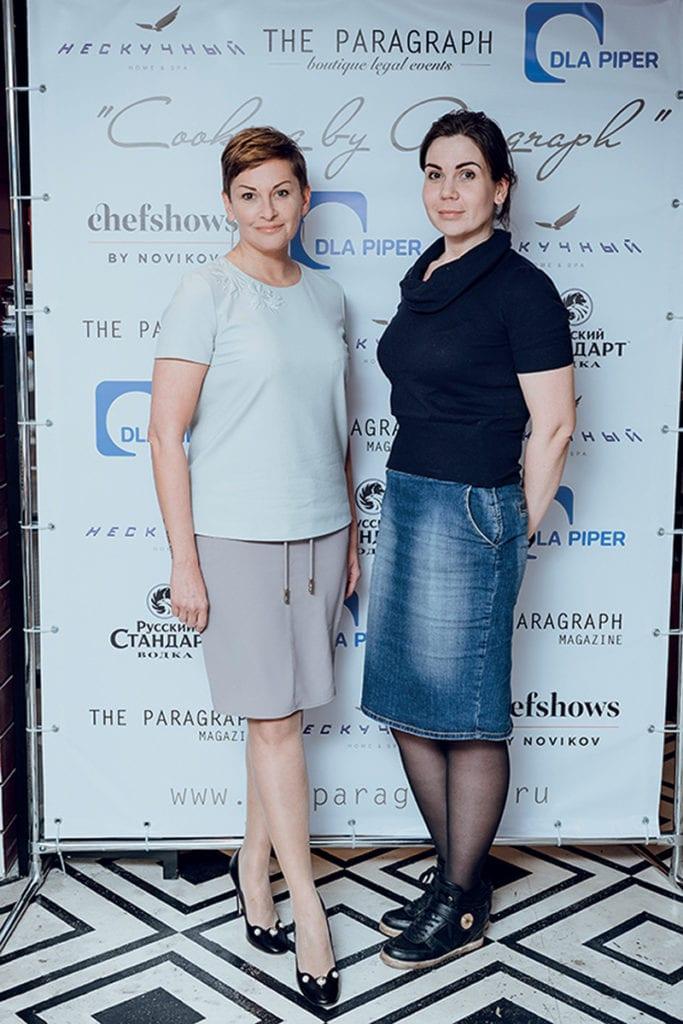 Юлия Царан и Ольга Проскурина